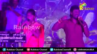 Senthil Genesh & Rajalakhmi Gana Songs | Kanangatha Mennu Vaangi Song