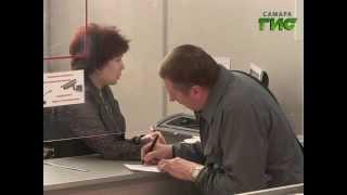 оформить ИП или юридическое лицо теперь можно в Самарском МФЦ