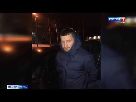 В Твери сотрудниками ФСБ пресечен межрегиональный канал поставки наркотиков в Санкт-Петербург