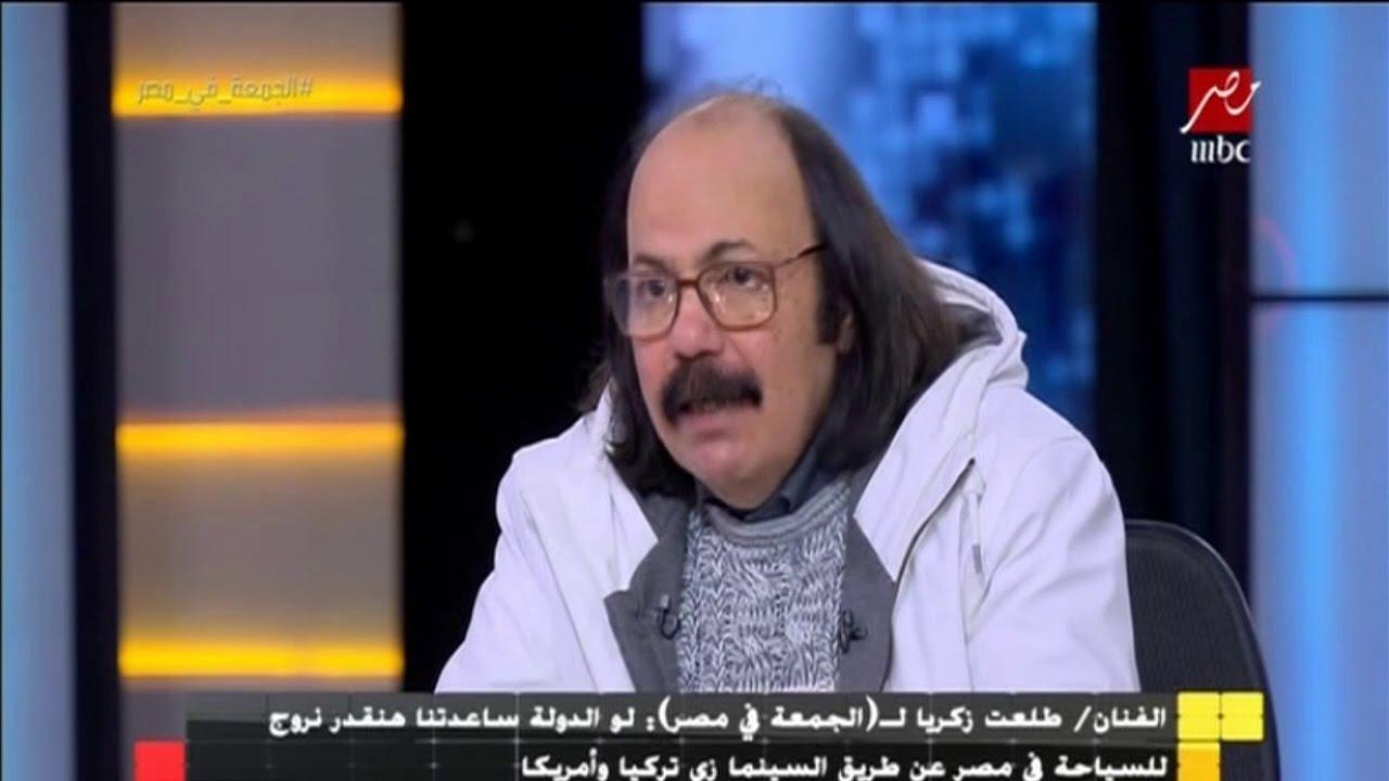 الفنان طلعت زكريا يروى تفاصيل الخلاف بينه وبين الزعيم عادل إمام لـ #الجمعة_في_مصر
