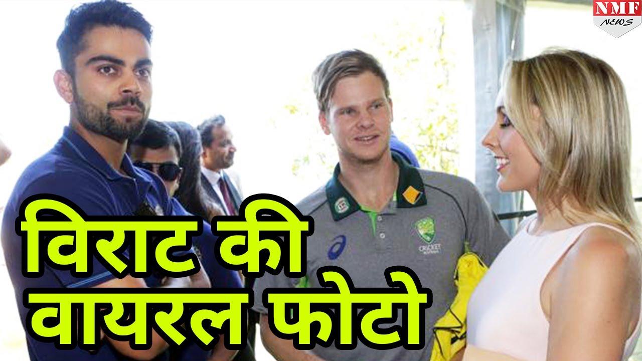 Steve Smith की Girlfriend के साथ Virat Kohli की ये Pic हुई थी Viral #1
