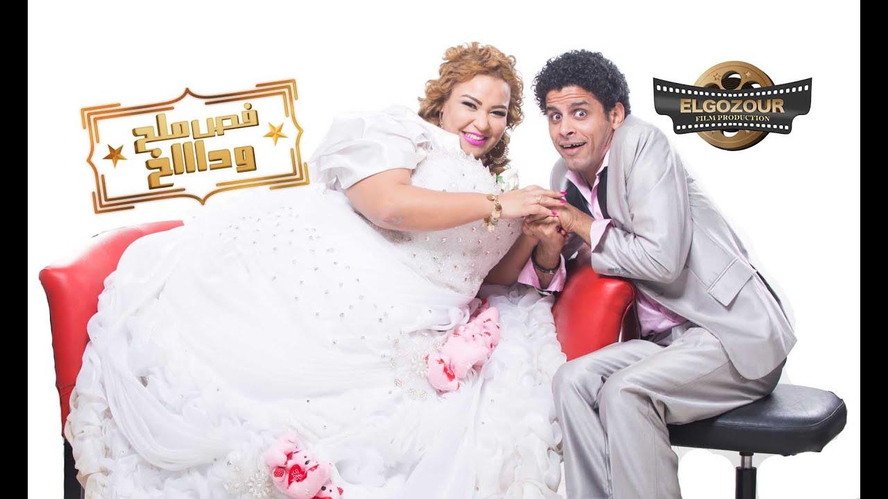 بالفيديو طرح أغنية فيلم فص ملح وداخ المصري اليوم