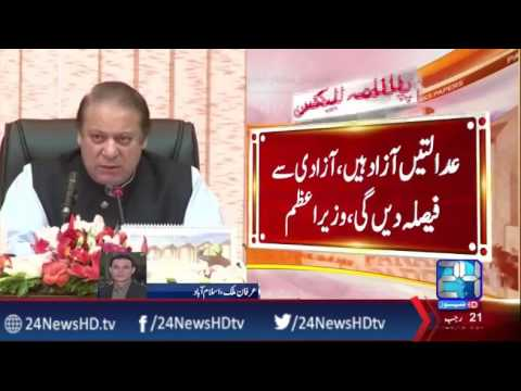 We will accept the decision on Panama Leaks, PM Nawaz Sharif