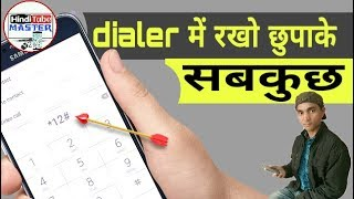 Dialer vault I Hide Photo Video App and Fack Pin