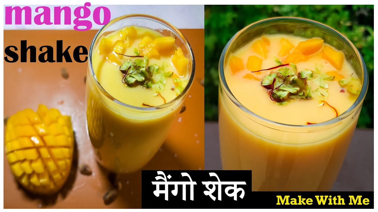 Tasty Mango Milkshake Recipe   मैंगो मिल्क शेक रेसिपी   Milkshake Smoothie - Make With Me