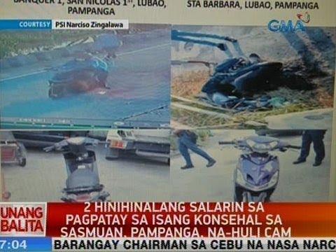 UB: 2 hinihinalang salarin sa pagpatay sa isang konsehal sa Sasmuan, Pampanga, na-hulicam
