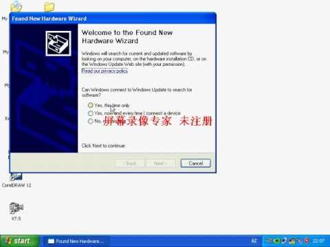 How To Install Laserwork Rdcam Software And Plugin China