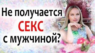 видео Женские ошибки в постели