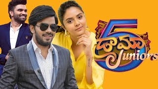 "New Show ""Drama Juniors 5"" Auditions Update | Sudheer, Pradeep, Sreemukhi | Sree Views"