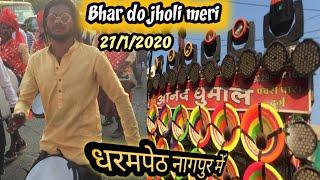 Anand Dhumal Durg  रिदम star 🌟| भर दो झोली मेरी |  क्या खूब अंदाज में बजाई इन्होंने यह qawalli |