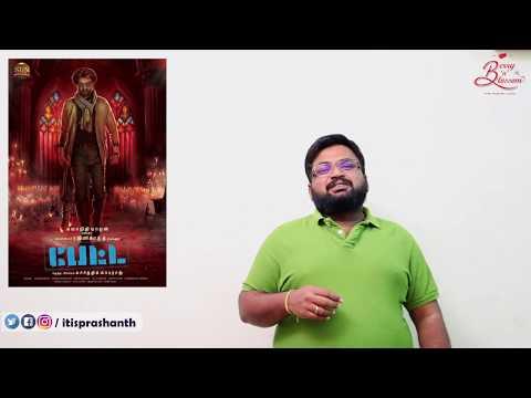 Petta Trailer review by Prashanth