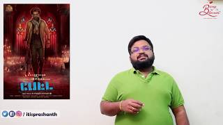 Petta Trailer review by Prashanth