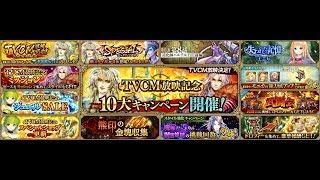 【ロマサガRS】1章 第8話「道化師バルテルミー-前編-」