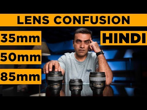 35mm 50mm 85mm Camera Lens Comparison & Difference | Hindi Photography thumbnail