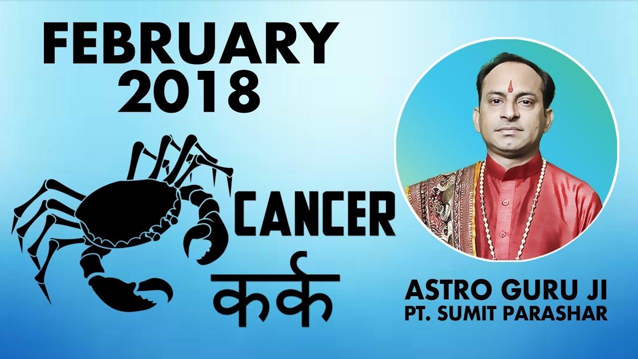 Astrologer Daati Maharaj Contact Details