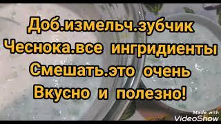 #йогурт#кефир#огурец#закуска ЙОГУРТ С ОГУРЦОМ И ЗЕЛЕНЬЮ.