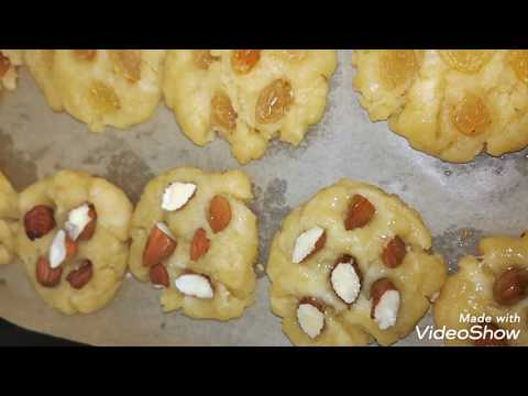 biscuit-sans-sucre-recette-facile-et-rapideبسكوي-بنين-و-بلاش-سكر