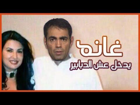 محمد بن سلمان يتجاهل امه و غانم الدوسري يعترض