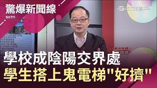 新聞HD直播三立LIVE新聞https://youtu.be/4ZVUmEUFwaY ➲台灣亮起來https...