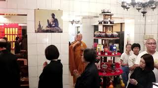 Publication Date: 2018-08-18 | Video Title: 香海正覺蓮社盂蘭法會嚴淨念誦儀式