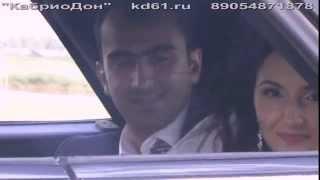 Свадьба на кабриолете в Ростове, прокат кабриолета в Ростове,