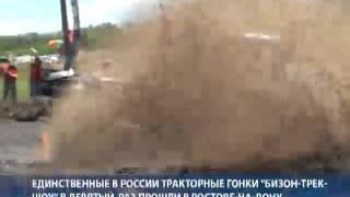 Гонки на тракторах прошли в Ростовской области