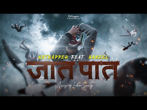 nxtrapper---jaat-paat-ft.-bakeel-(official-music-video)-prod.-by-b---loria-beatz