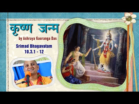 Video - Hare Krishna! Watch *SRIMAD BHAGAVATAM KATHA* by HG Ashraya Gauranga Das *LIVE* on YouTube now by clicking on this link : https://youtu.be/28zWL3e-CKw