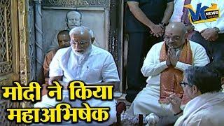 मोदी ने महाविजय के बाद काशी विश्वनाथ का लिया आशीर्वाद|PM Modi @ Kashi Vishwanath temple Varanasi