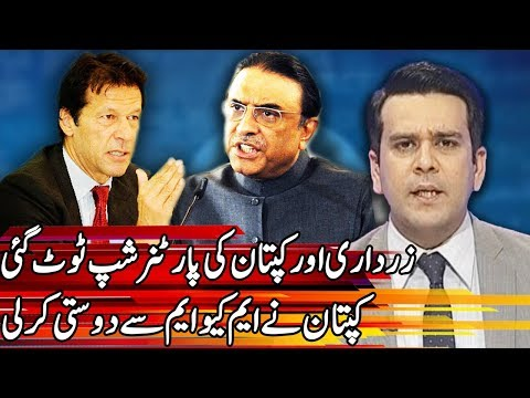 Center Stage With Rehman Azhar - 15 March 2018 - Express News