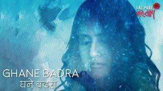 Ghane Badra | Full Video | Lal Pari Mastani | Sona Mohapatra | Ram Sampath | Omgrown Music