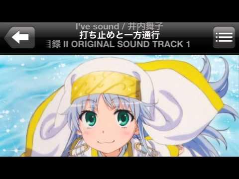 【とある魔術の禁書目録 3期】アニメ