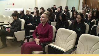 Финал конкурса «Мисс Республика Саха (Якутия) — 2020» пройдет 24 января