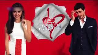 Pyar Lafzon Mein Kahan | Episode 60-Part 9 | theMastermind 007