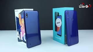 Samsung Galaxy A10 | العيوب المخفية ومقارنة مع المنافسين !