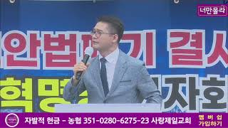 고영일변호사,정답입니다!..2021 06 11 14 24 58