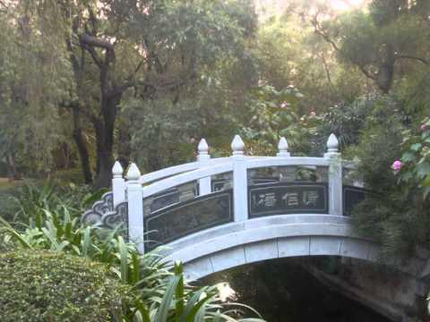 Shenzhen - People's Park [Luohu]