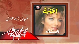 sout el saat asala صوت الساعات أصالة
