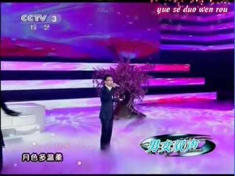 [Kara + Vietsub] Hoa Mãn Lâu - Lý Ngọc Cương | 花满楼 - 李玉刚
