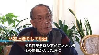 村松 弥志男 氏(イメージ画像)