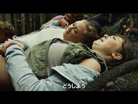 犠牲者77人の連続テロをワンカットで撮影した衝撃作/映画『ウトヤ島、7月22日』予告編