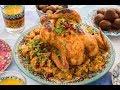في ضيافة آسيا - المظغوط - دجاج الديوان - مقلوبة الدجاج والقرنبيط - الجزء 2
