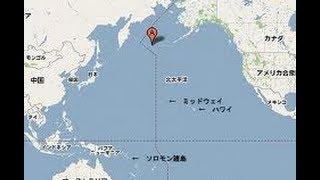 アリューシャン列島でM8地震発生 日本への影響なし