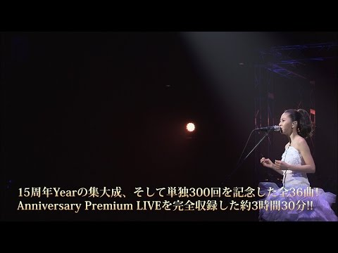"倉木麻衣「15th Anniversary Mai Kuraki Live Project 2014 BEST ""一期一会"" 〜Premium〜」ダイジェスト"