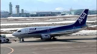 ANAウイングス スーパードルフィン 朝の小松空港離陸 ANA Wings Super D...