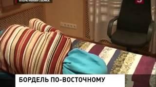 Уголов преслед грозит организаторше борделя (27.03.2013)