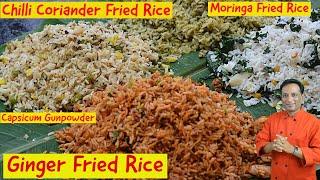 4 Instant  Fried Rice -Ginger Fried Rice - Chili Coriander Rice - Capsicum Gunpowder ,Moringa Rice