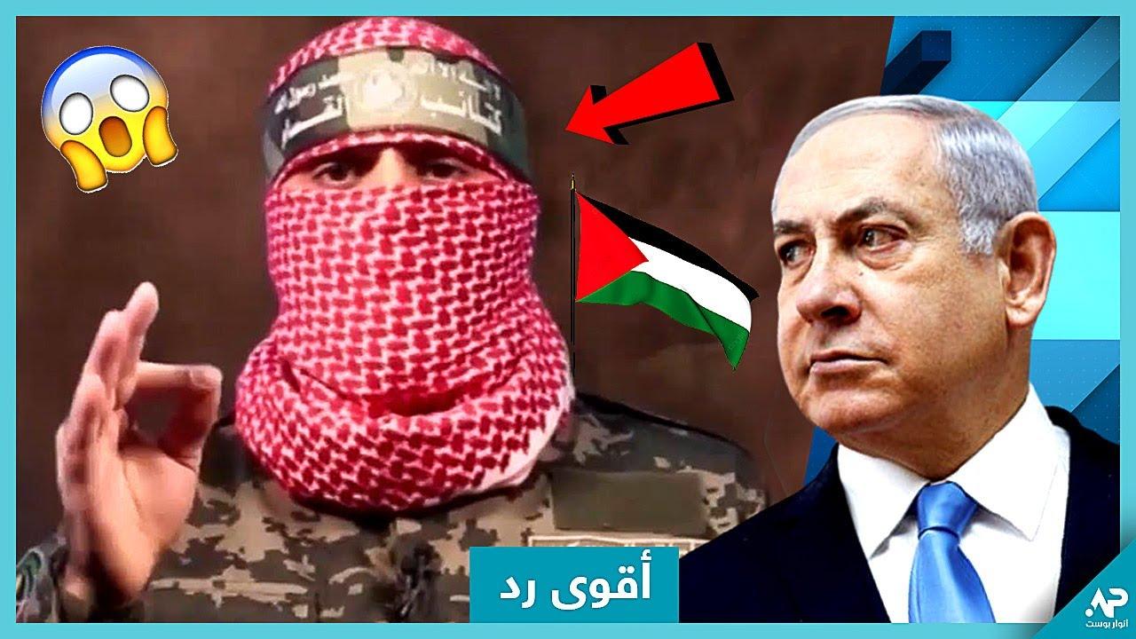 الناطق باسم المقاومة الفلسطينية يصدم إسرائيل و يتوعدهم بالمزيد من الهـ ـجمات