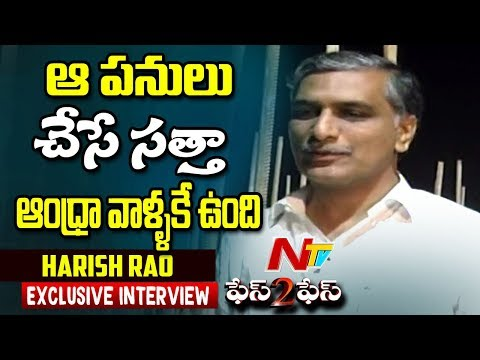 Minister T. Harish Rao Exclusive Interview || Face to Face |