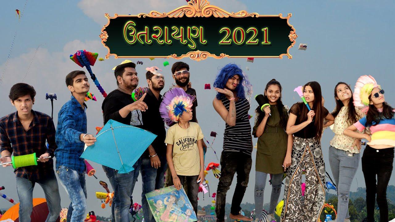ઉતરાયણ મા થઈ બબાલ | Utrayan 2021 | Crazy Gando